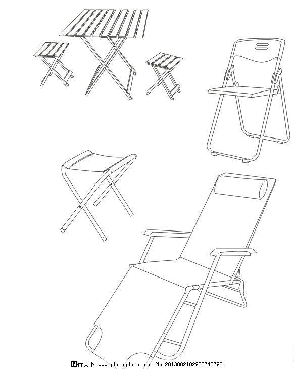 椅子 凳子 躺椅 线稿 桌子 矢量素材 广告设计