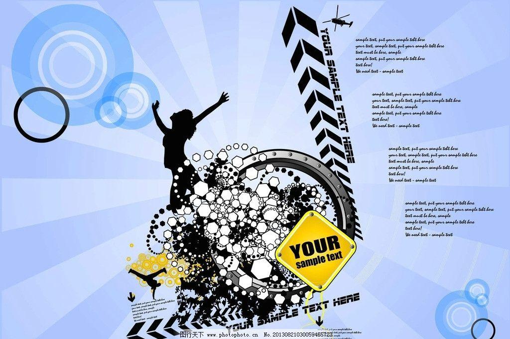 唱响青春 青春 活力 舞蹈 舞动 大赛 宣传 海报 海报设计 广告设计图片