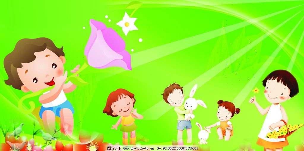 幼儿园海报 幼儿园展板 幼儿园画报 卡通孩子 花纹 广告设计模板