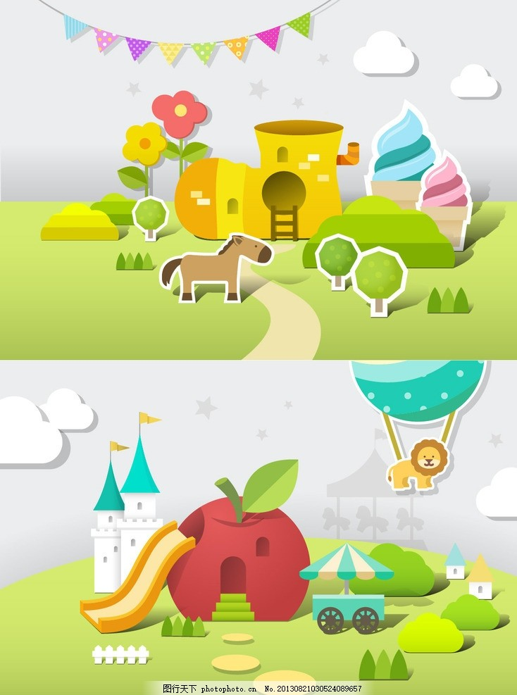 卡通 儿童乐园 动物 动物卡通 幼儿园 帐篷 公园 糖果 城堡