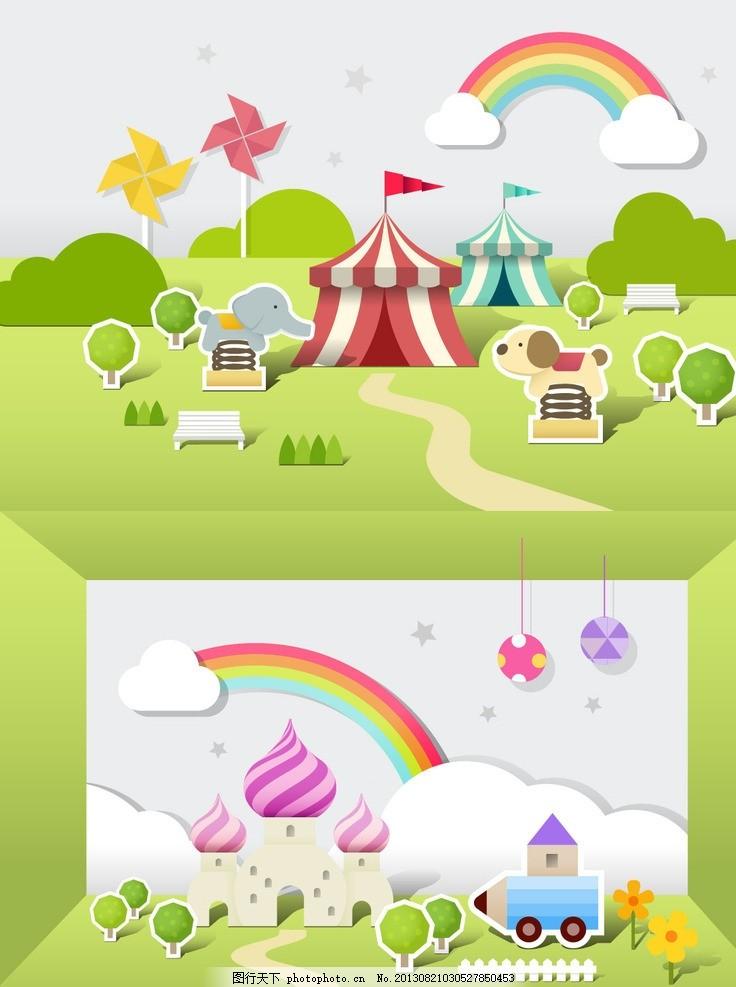 卡通 儿童乐园 动物 动物卡通 幼儿园 帐篷 公园 糖果 城堡 彩虹 棒棒糖 游乐园 绿草地 向日葵 卡通形象 卡通动物 成长乐园 卡通插画 卡通元素 卡通图案 卡通印花 动物印花 梦幻乐园 卡通乐园 儿童 儿童绘画 幼儿绘画 儿童世界 卡通设计 广告设计 矢量 AI