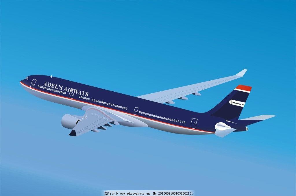 飞机 蓝天 蓝天上的飞机 翱翔的飞机 飞机标志 其他设计 广告设计