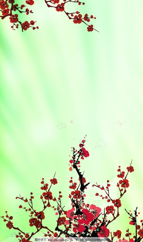 红梅背景图片