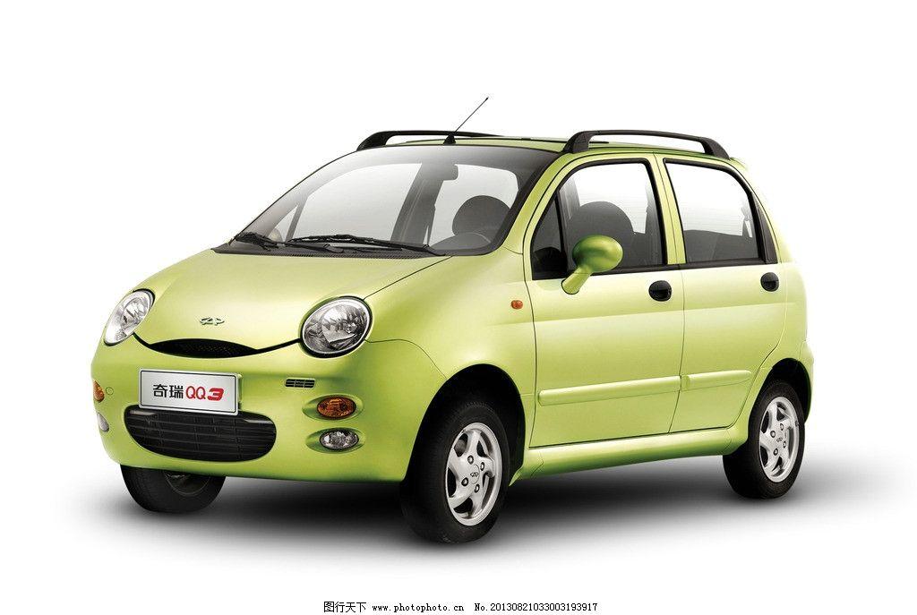 奇瑞qq3 汽车 轿车 现代科技 交通工具 奇瑞汽车 小型车 绿色
