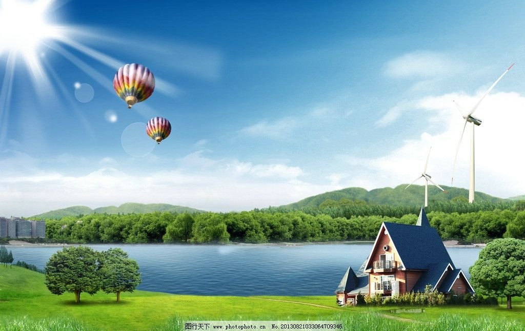 湖泊 田野 欧式 田园 热气球 风力 风车 大厦 风景 房子 草地
