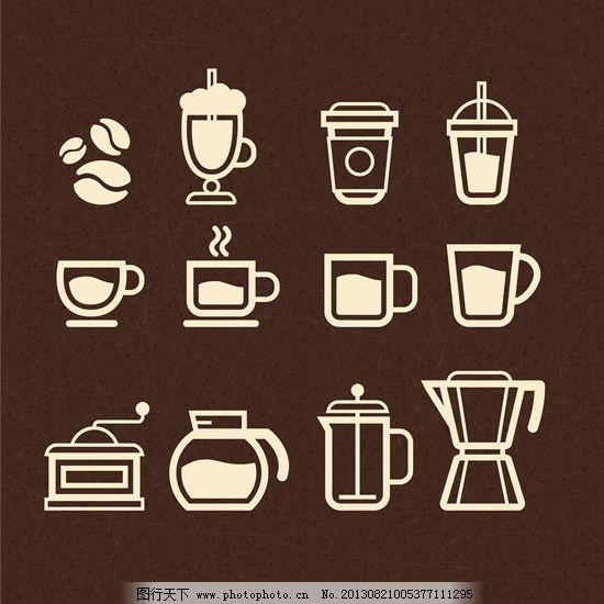 矢量杯子 咖啡杯 矢量杯子 咖啡豆 咖啡图标 矢量图 广告设计