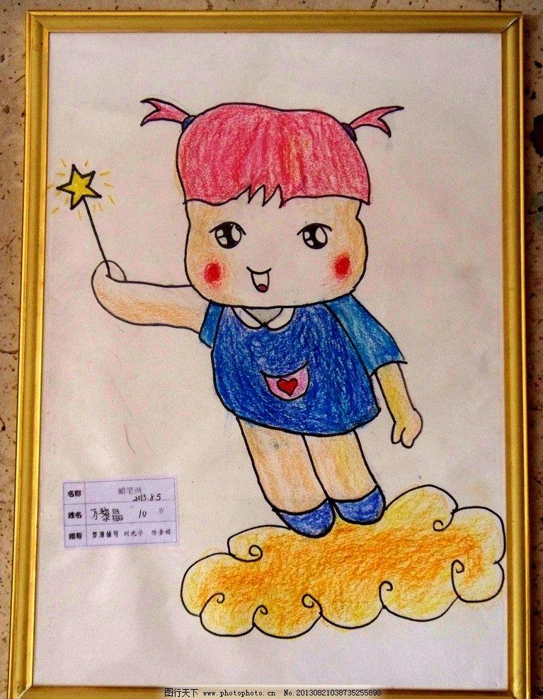 蜡笔画 卡通 人物 女孩