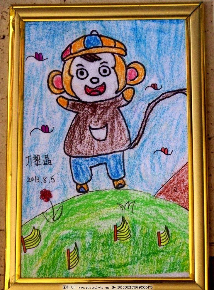 蜡笔画 卡通 机器人 蜡笔色彩 山 小花草 蓝天 美术绘画 文化艺术
