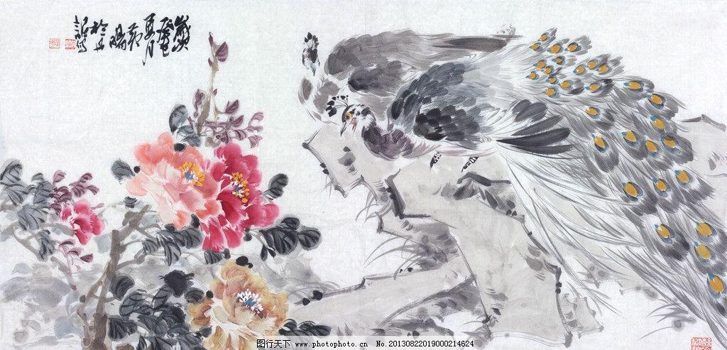 黄旸写意花鸟 孔雀 石头 牡丹 横幅 写意 花鸟 绘画书法 文化艺术