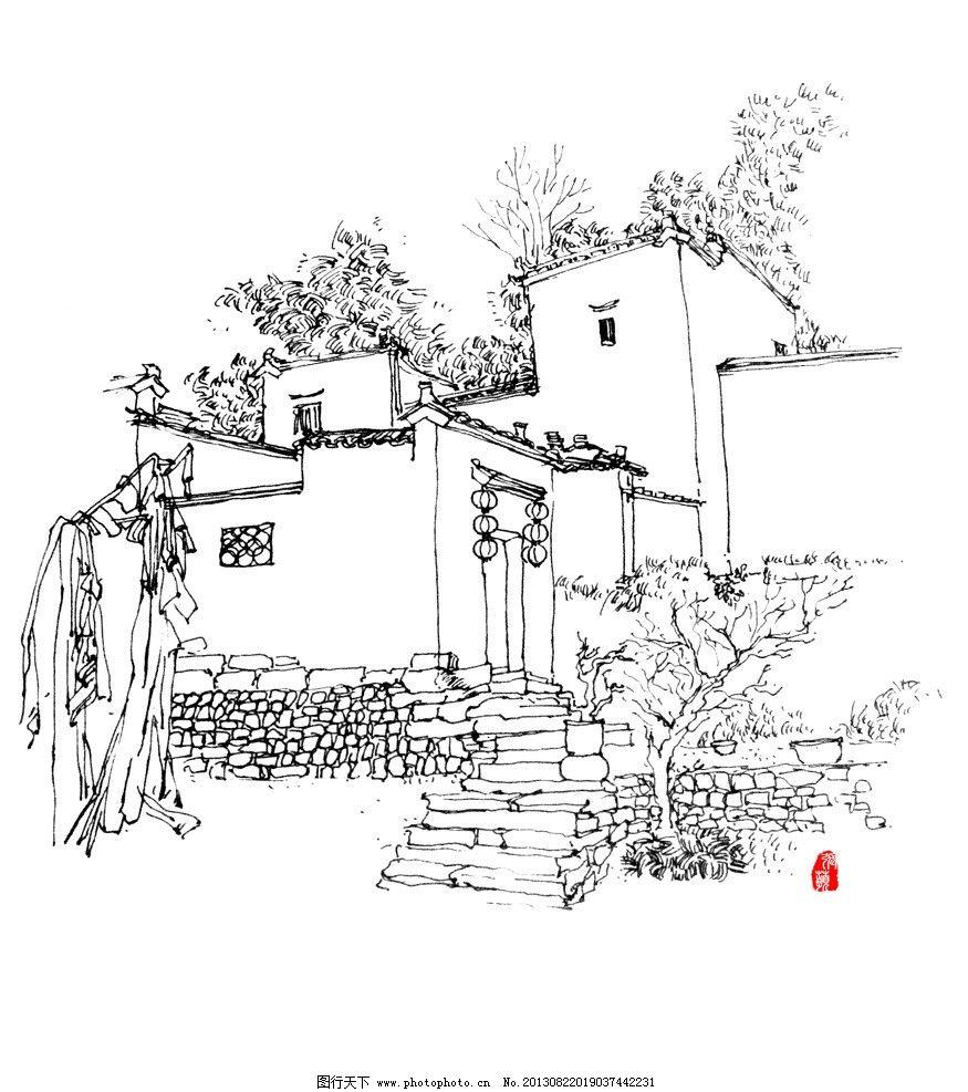 宏村 速写 手绘 黑白画 写生 安徽 古建筑 绘画书法 文化艺术