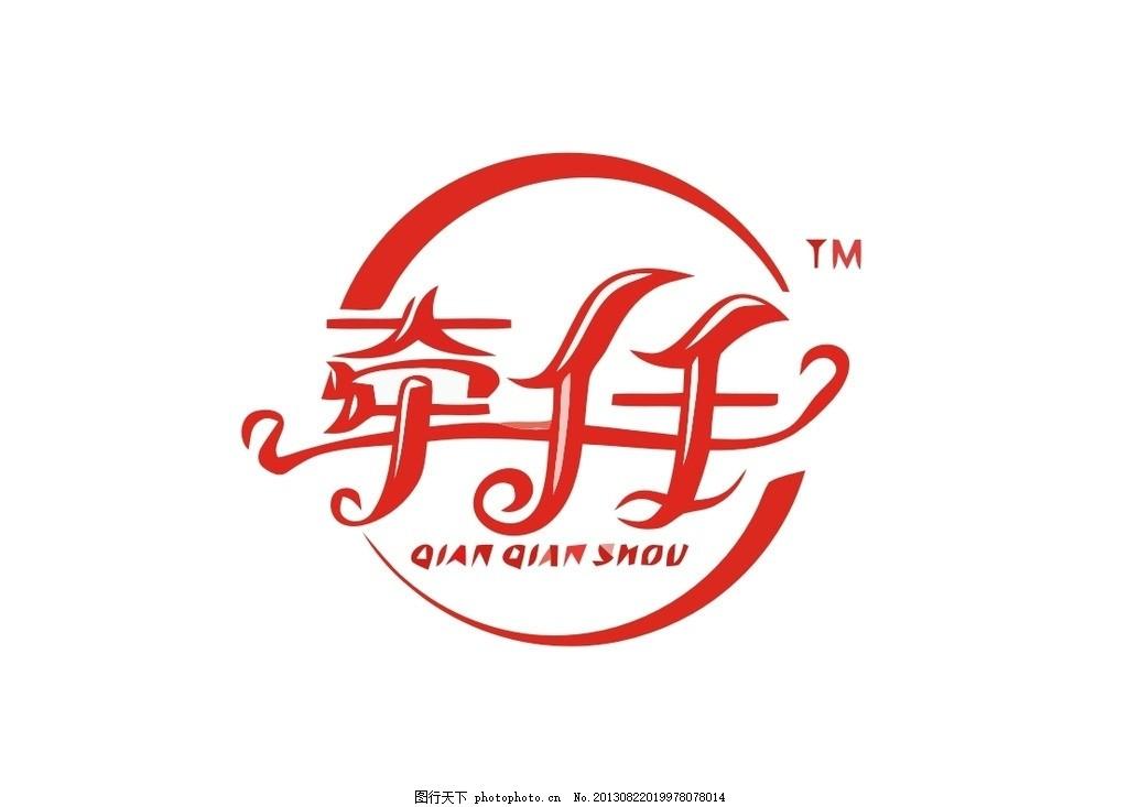 餐厅logo 餐饮 餐厅 美食 饮食 餐馆 快餐 小吃 外国 国外 西方 欧美