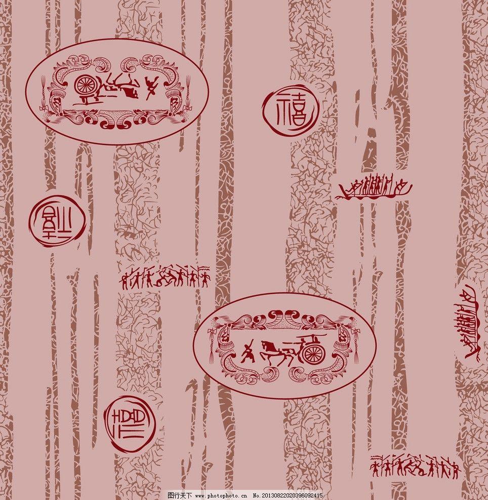 面料花纹 底纹 面料设计 布料 几何 现代纹 分割图案 现代几何 花边
