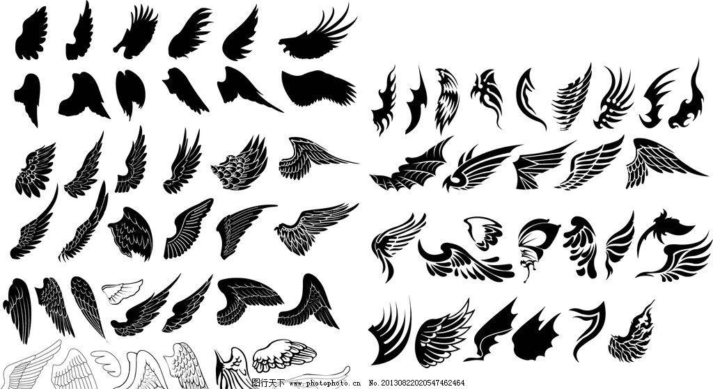 翅膀羽毛 矢量 花纹 底纹 花边 背景 条纹线条 底纹边框 ai