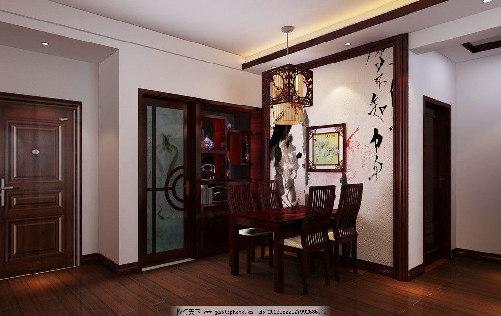 中式餐厅效果图 中式室内效果图 室内效果图 走廊效果 餐桌 木地板 72