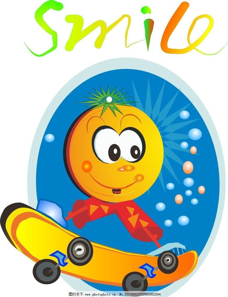 笑脸玩滑板 笑脸 滑板 开心 可爱 玩耍 卡通设计 广告设计 矢量 cdr