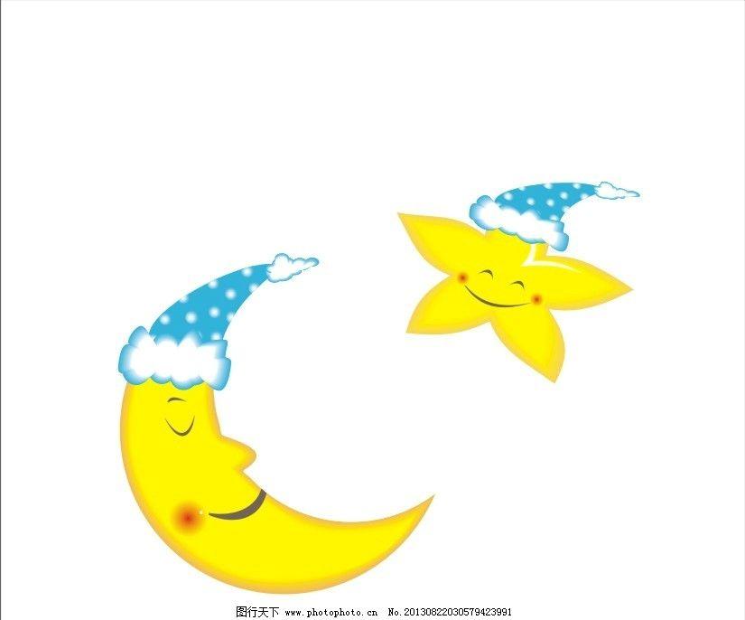 月亮 卡通星星 卡通月亮 可爱星星 可爱月亮 月亮和星星 夜空 卡通