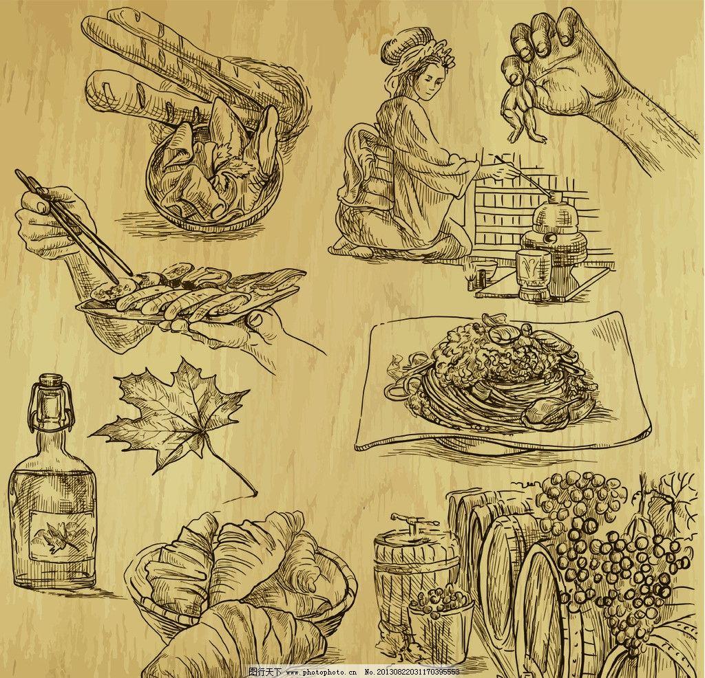 手绘食物 手绘美食 啤酒 手绘 线稿 插画 速写 素描 食物 咖啡厅 西餐
