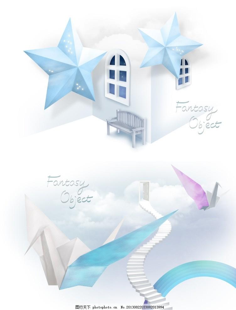 纸鹤 千纸鹤 梦想 星星 折纸 彩虹 楼梯 卡通元素 卡通图案 梦幻乐园