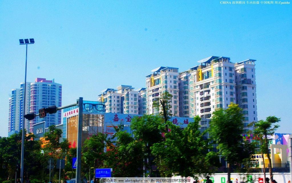 城市建筑 高楼大夏图片