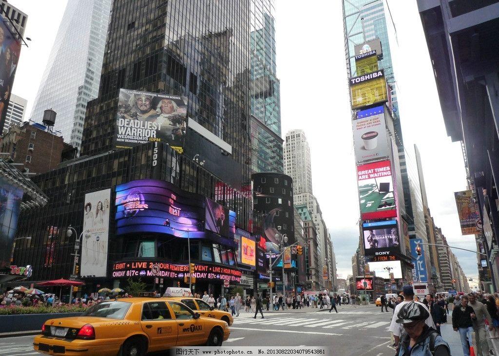 城市街道 十字路口图片