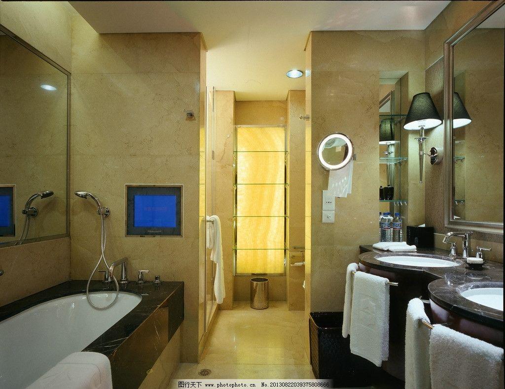 卫生间 厕所 样板房 刮胡镜 毛巾 台盆 浴缸 洁具 酒店夜景