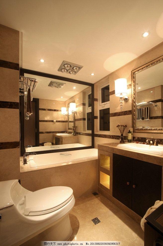 卫生间图片,厕所 样板房 洁具 抽水马桶 柜子 台盆-图图片