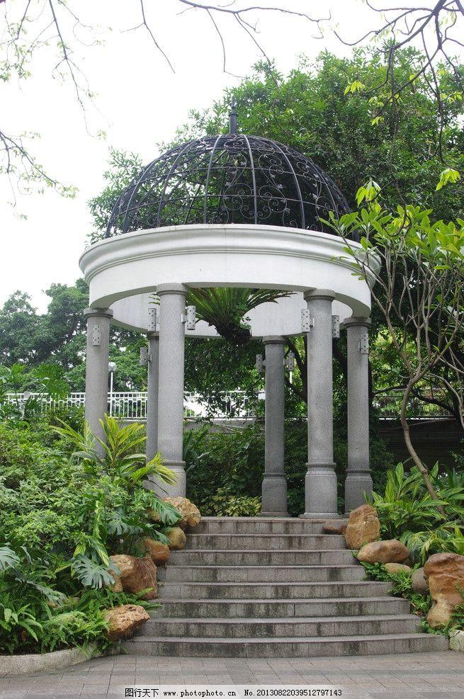 沙面亭子 沙面 亭子 欧式 鸟笼 阶梯 公园 园林建筑 建筑园林 摄影