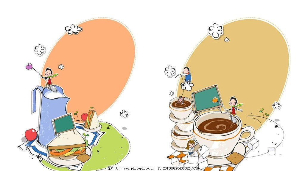 早餐 童年 成长 成长乐园 游乐园 梦幻乐园 卡通乐园 儿童节卡通 幼儿