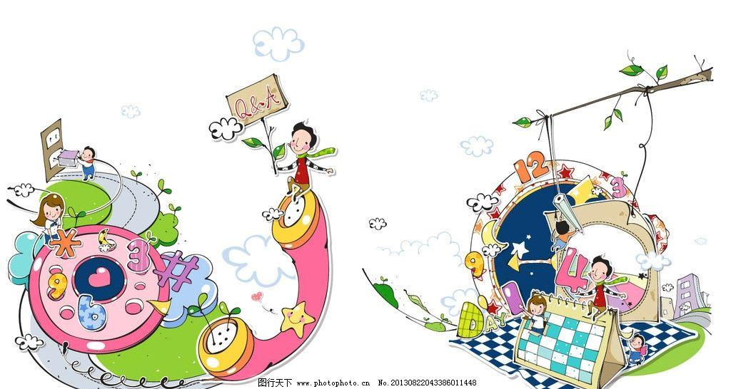 儿童乐园 卡通 开学啦 小学生 学习 教育 读书 儿童校园 校园