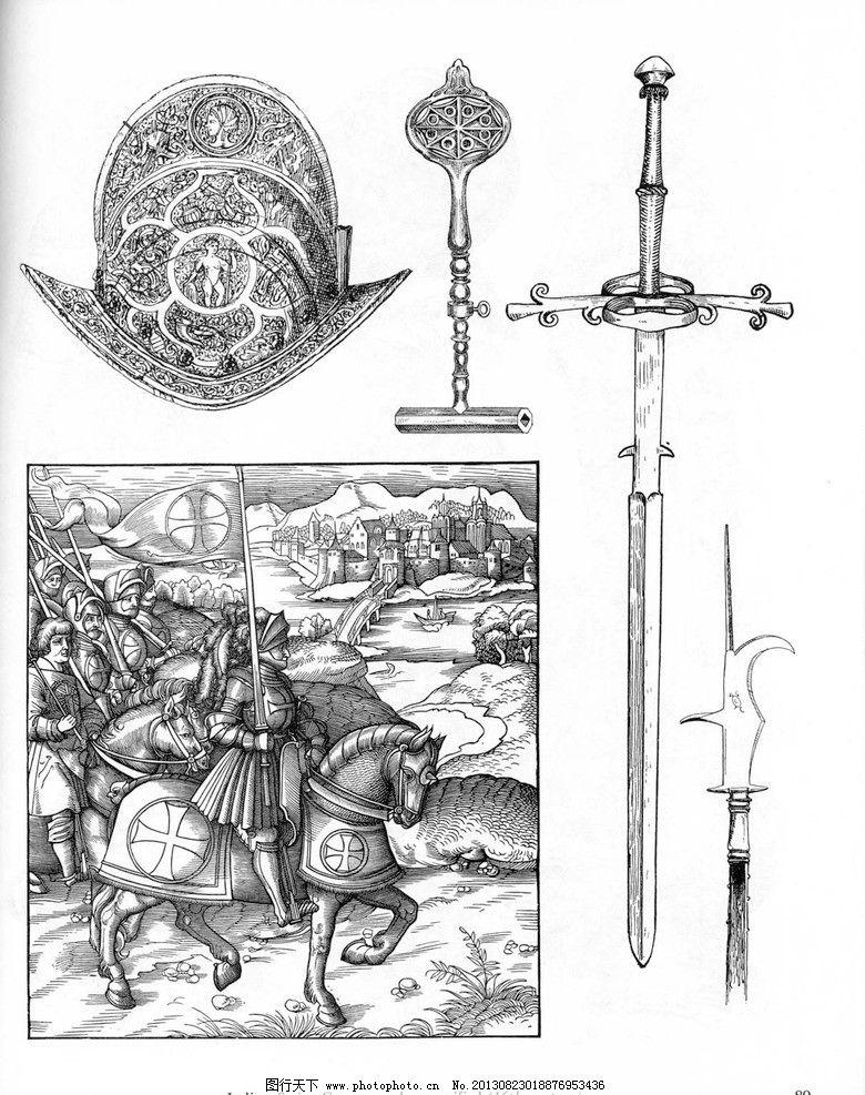 欧洲古代兵器和盔甲图片