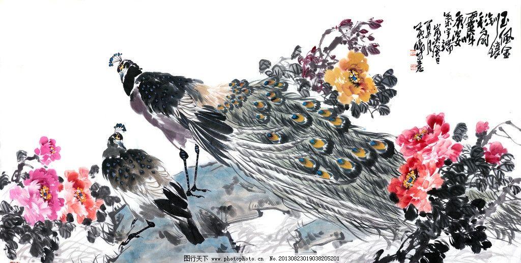 黄旸国画 孔雀 牡丹 石头 写意 花鸟 国画 绘画书法 文化艺术 设计 72