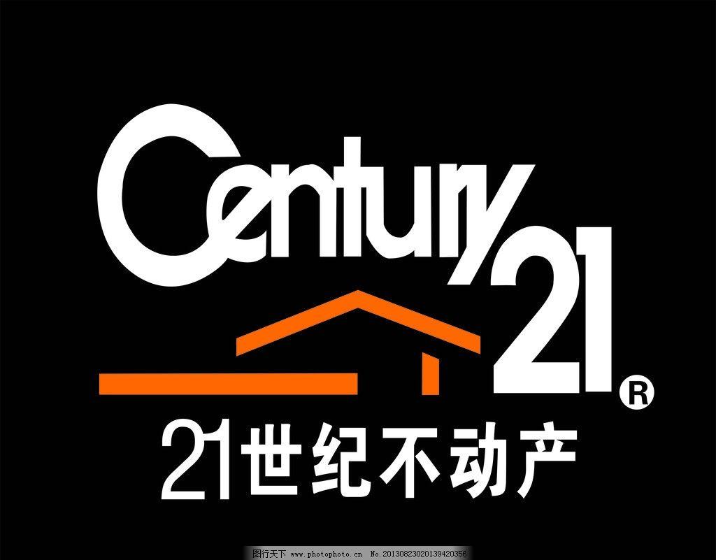 21世纪logo