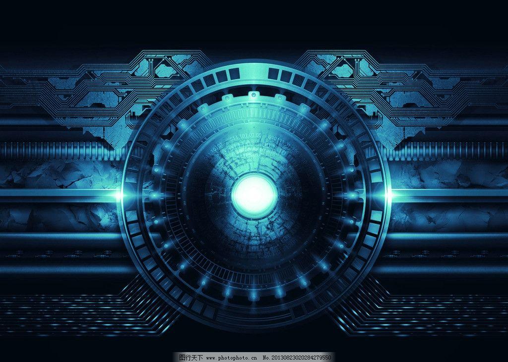 科技感壁纸 科技 蓝色 黑色 科技感 圆形 金属 背景底纹 底纹边框