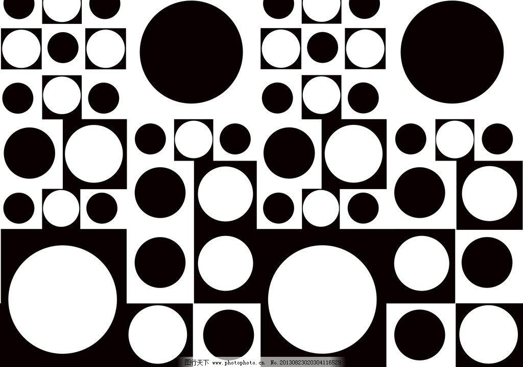 面料设计 墙纸设计 服装面料 圆点 黑白色 花边花纹 底纹边框 设计 72