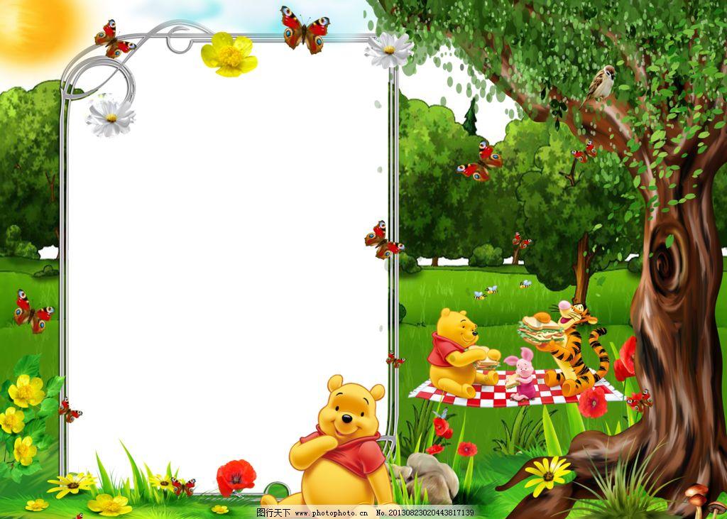 花样相框 png 免抠图 框架 花 叶子 蝴蝶 小熊 边框相框 底纹边框