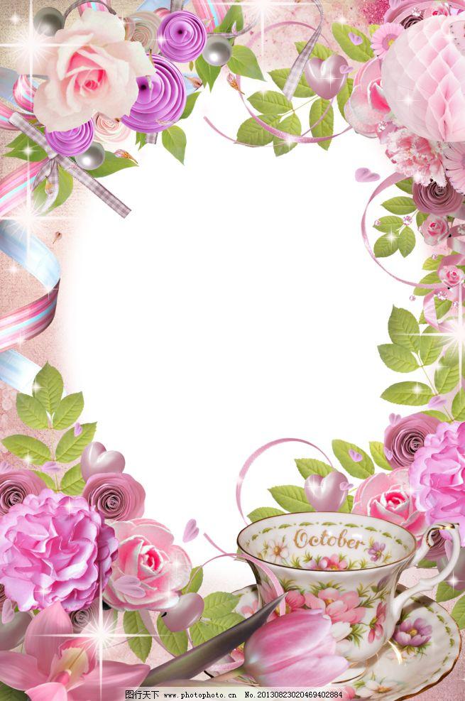 花样相框 png 免抠图 框架 花朵 叶子 珠子 星光 边框相框 底纹边框