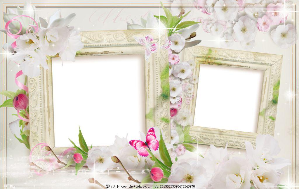 花样相框 png 免抠图 框架 花朵 叶子 蝴蝶 星光 边框相框 底纹边框