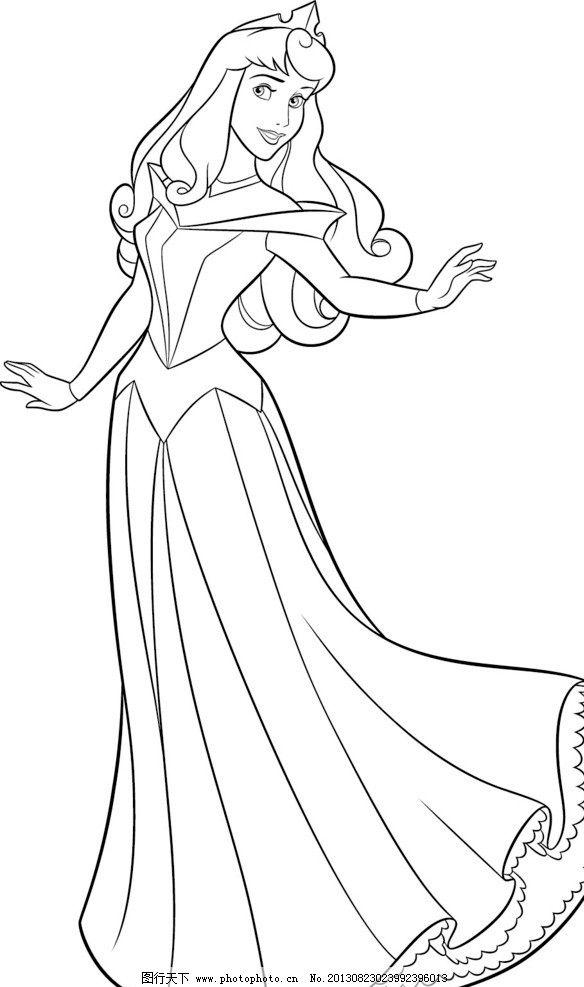一步一步教画可爱公主