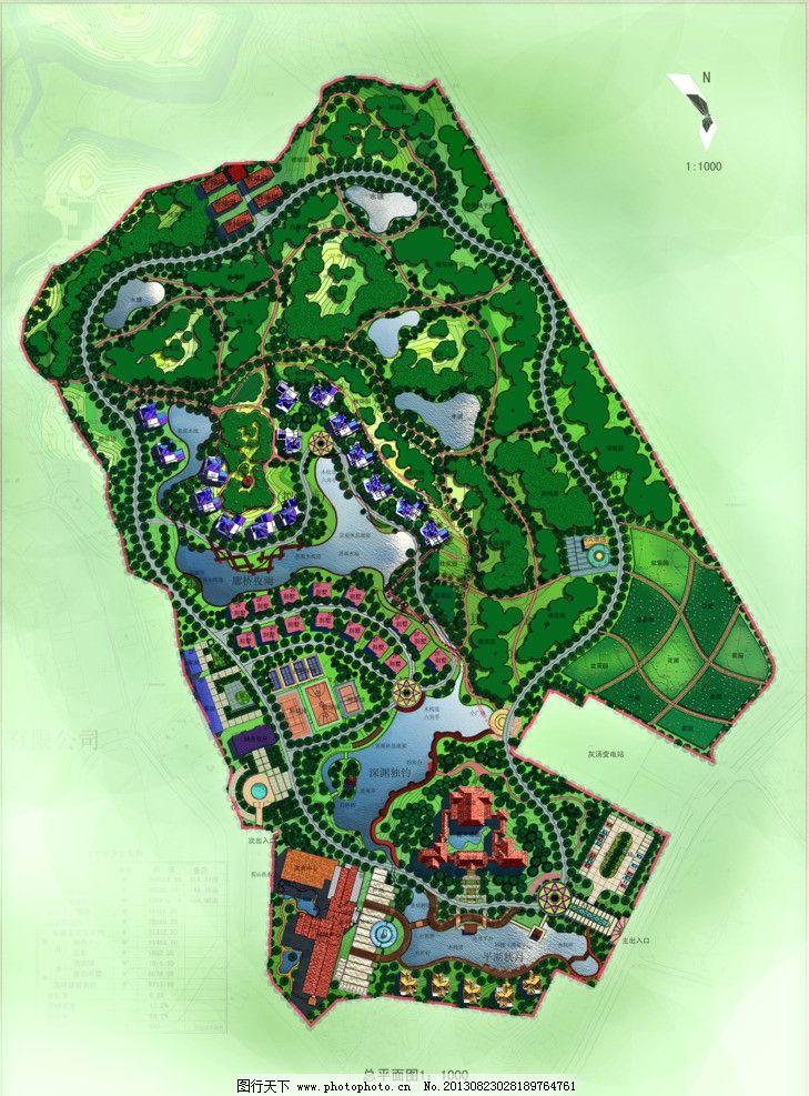 彩坪设计园林景观图片