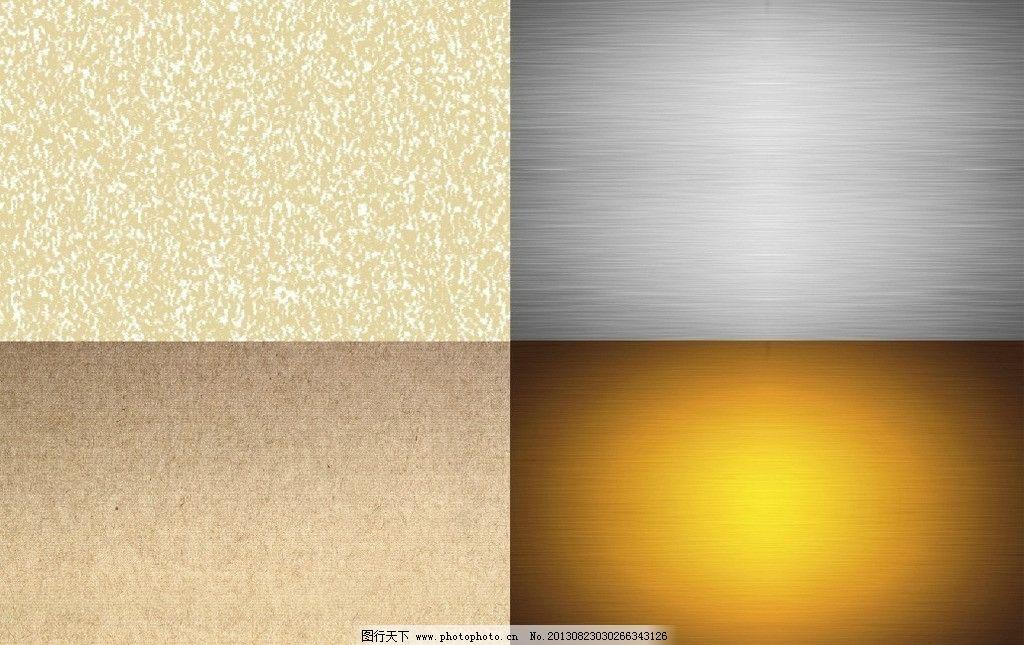 不锈钢 布纹 纹理 沙发 底纹 背景 纹路 牛皮纹 皮纹 高档 金色拉丝