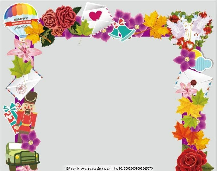 婚礼拱门素材设计图片