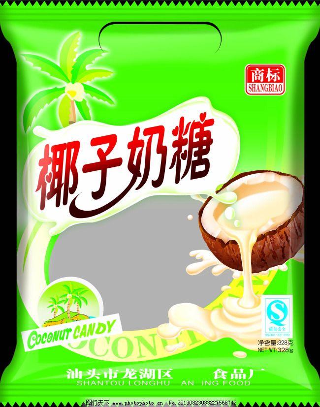 奶糖椰子怎样绘制线条v奶糖表格颜色图片