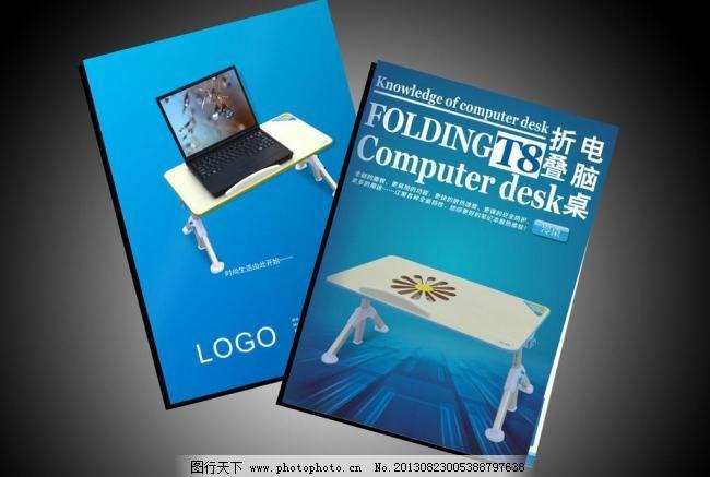 二折页 广告设计 宣传单 宣传页 a4纸两折页矢量素材 a4纸两折页模板