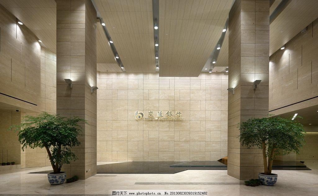 大堂 大厅 办公楼 办公大厅 办公大堂 共享大厅 共享大堂 室内摄影