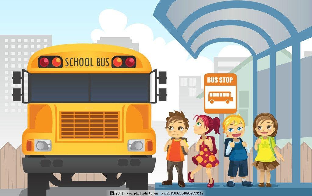 卡通儿童 校车 汽车 可爱 卡通背景 人物 小孩 孩子 学生 上学