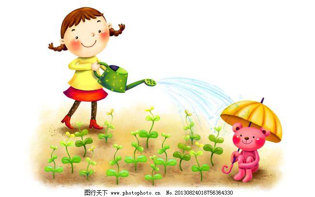一起和小熊浇水的女孩_可爱卡通_动漫卡通_图行天下