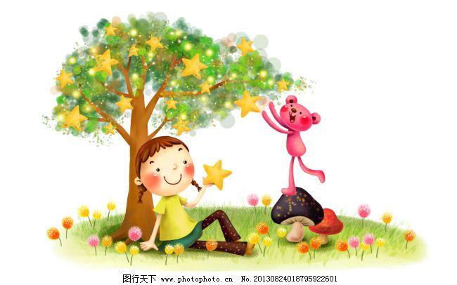 可爱小蘑菇卡通图片