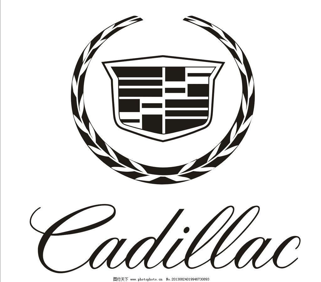 凯迪拉克矢量图 汽车标志 汽车车标 标识标志图标图片