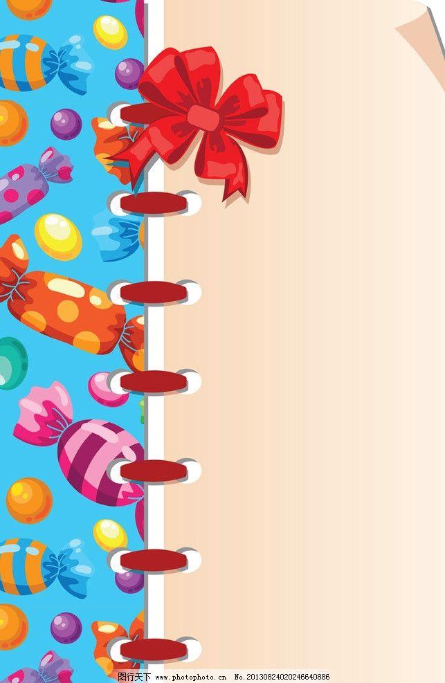糖果蝴蝶结背景 心型糖果背景 棒棒糖 巧克力 零食 糖果边框 相框