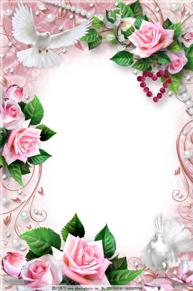 花样相框 png 免抠图 框架 花朵 叶子 珠子 鸟 边框相框 底纹边框